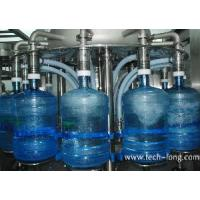 Five Gallon Filling Machinery Manufactures