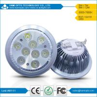 9W Led AR111 G53 Lamp AC/ DC 12V halogen replacement LED Spot light Manufactures