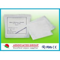 Non Woven Gauze Pads Non-Adherent 4 X 4 Gauze Dressing For Wounds Manufactures