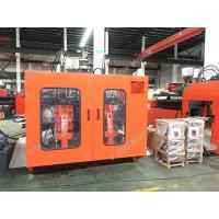 Auto Extrusion Blow Moulding Machine Plastic Container Canister Making Manufactures