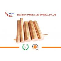 Buy cheap 0.08mm To 50mm Chromium Copper Rod Cucr1 Cw105c Uns C18200 Astm C18150 from wholesalers