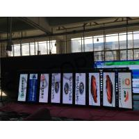 Double Sided 4.8mm Thin Led Displays , Outdoor Led Display Board Die Casting Cabinet Manufactures