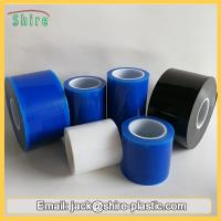 Buy cheap Coated Glue Adhesive Protective Film Coated Glue Adhesive Protection Film from wholesalers