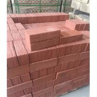 Buy cheap Red Solid Clay Brick With Antique Brick Face For House Building Wall Construction 210 x 100 x 65 mm from wholesalers
