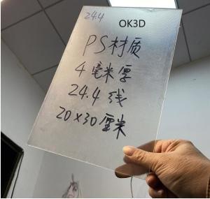 OK3D FLIP Lenticular Sheet for making FLIP lenticular printing on injekt and UV flatbed printer Manufactures