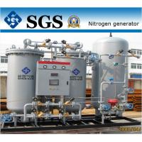 DNV LR ABS Approved Automatic Membrane Nitrogen Generator for Oil Tanker Ship Manufactures