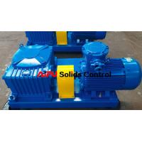 Horizontal mud agitator used in drilling mud system for sale at Aipu solids Manufactures
