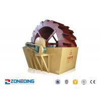 Buy cheap 3200×2570×2530mm Sand Washing System For Quarry Mine Chemical Industry from wholesalers