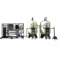 Industrial Brackish Water System With USA DOW RO Membrane TDS More Than 5000PPM Manufactures