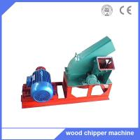 China Disc wood waste chipper processing machine for wood processing machinery on sale