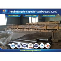 Peeled / Turned AISI M2 High Speed Tool Steel Round bar Φ6.5mm-250mm Manufactures