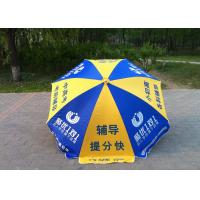 Popular Style Large Garden Parasol Sunlight Resistant For Shop Promotional Manufactures