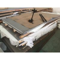 China W.-Nr. 1.4021 ( DIN X20Cr13 ) hot and cold rolled stainless steel plate, sheets on sale