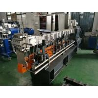 High Capacity Plastic Extruder Machine Warranty One Year,long term supply spare parts Manufactures