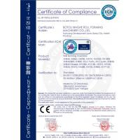 Xinghe Roll Forming Machinery Co.,Ltd Certifications