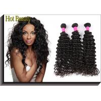 China Full End Brazilian Hair Bundles , Chemical Free Hair Extension on sale
