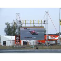 Buy cheap P5 Outdoor Rental Waterproof  LED Screen for Advertising Wall Stage 640mm x 640mm cabinet from wholesalers