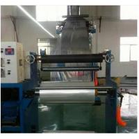 Buy cheap Heavy Duty plastic film manufacturing machines , industrial Blown Film Equipment from wholesalers