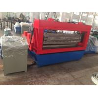 Automated Precision 4 mm Steel Panel Slitting Machine PLC Control Egypt Customized Instead of Plasma Cutting Manufactures