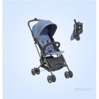 Mini Capsule Plus Baby Carriage Stroller One Hand Innovative One - Step Folding Manufactures