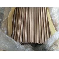 Copper Brass Tube ASTM B111 O61 C70600 C71500 Used for Boiler Heat Exchanger Air condenser Manufactures