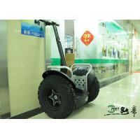Adult Battery Powered Off Road Electric Scooter 2000W , High Speed Manufactures