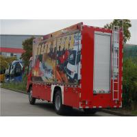 Quality Two Seats Commercial Fire Trucks Japanese Chassis With 13 Sets Communication Modules for sale