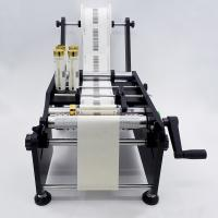 China TB-26S Manual bottle label applicator wine labeling machine PET bottle labeler on sale