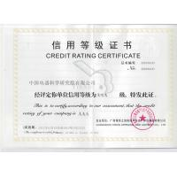 Guangzhou Kinte Electric Industrial Co.,Ltd Certifications
