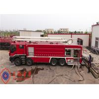 Quality Min Ground Clearance 310mm Tower Ladder Truck , High Spraying Tower Fire Truck for sale