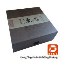 Gold Stamping Delicate Luxury Gift Boxes , Hard Cardboard High Gloss Gift Boxes Manufactures