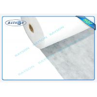 Quality Elogation Spunbond PP Spunbond Non Woven For Mattress Spring for sale