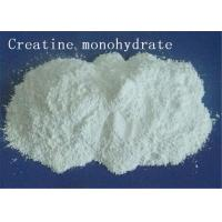 Odorless Creatine Monohydrate Powder 6020 87 7 Sports Nutrition Anhydrous Manufactures