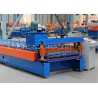 Quality Galvanised Steel Sheets Corrugation Roof Panel Roll Forming Machine 12 Months for sale