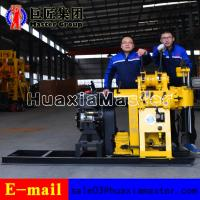 HZ-200Y Hydraulic rotary 200meters water drilling machine for sale Manufactures