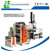 Automatic Four Roll Calendering Machines 380v Heat Treatment Certain Pressure Manufactures