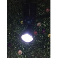 Quality Quick Installation Solar LED Spotlight IP65 Waterproof 4 LED Solar Lights for sale