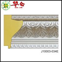J10003 series Hualun Guanse Eco-friendly plastic photo frame moulding /decorative picture frame moulding/2017 High Quali Manufactures