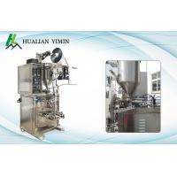 Long Life Four Side Seal Packaging Machine For Hotpot Condiment / Salad Manufactures