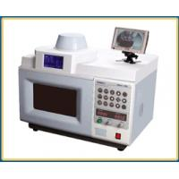 Ultrasonic Microwave Reaction System XO-SM500 Manufactures