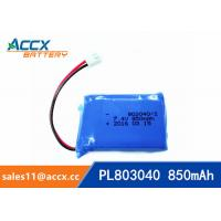 7.4V 850mAh lithium polymer battery 803040 pl803040 li po battery for led light Manufactures