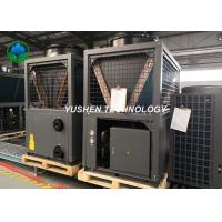 Automation Commercial Air Source Heat Pump With Top Air Blow Easy Operation Manufactures