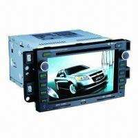 OEM Digital In-dash DVD Player for Car, Supports Audio/Video/Auto-radio/DVD/GPS Satellite Navigation Manufactures