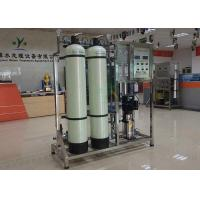 Small RO Water Treatment System Reverse Osmosis Filtration Plant