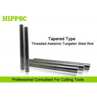 Quality CNC Machining Tools Tungsten Carbide Rods High Precision With Shock Resistance for sale