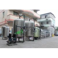 China Industrial1500 GPD Commercial Water Purification RO Water Plant For Water Treatment on sale