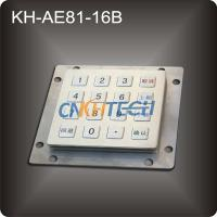 Buy cheap Metal Keys Kiosk Keypad from wholesalers