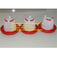 White Plastic Chicken Waterer & Chicken Drinker & Day Old Chicken Drinker for Poultry Farm Manufactures
