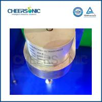 China Portable Ultrasonic Glass Coating Spray For Flat Glass , Large Output  on sale