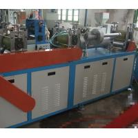 Horizontal PVC Heat Shrink Tubing Blown Film Making Machine Power Saving Manufactures